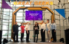 首届ADC智能驾驶模拟赛亮相天津国际车展